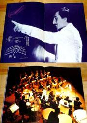 Caravelli And His Magnificent Strings Caravelli Et Ses Violons Magiques Douce France